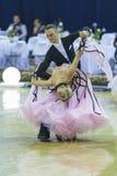 米斯克白俄罗斯, 2014年10月5日:未认出的专业舞蹈 免版税图库摄影