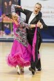 米斯克白俄罗斯, 2014年10月5日:未认出的专业舞蹈 免版税库存图片