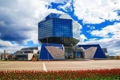 米斯克,国立图书馆 免版税图库摄影
