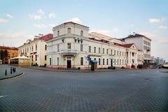 米斯克,白俄罗斯,自由正方形 图库摄影