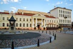 米斯克,白俄罗斯,自由正方形 库存图片