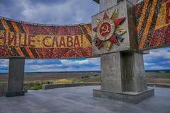 米斯克,白俄罗斯- 2018年5月01日:关闭在Khatyn纪念复合体雕刻的苏联标志,宣称的纪念碑 库存照片