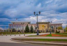 米斯克,白俄罗斯- 2018年5月01日:写道:独立的宫殿,共和国白俄罗斯的总统住所  宫殿 图库摄影
