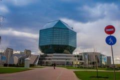 米斯克,白俄罗斯- 2018年5月01日:国立图书馆在米斯克是白俄罗斯共和国的版权图书馆 它是 免版税库存图片