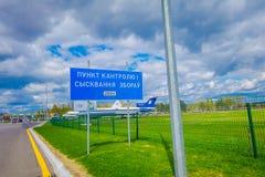 米斯克,白俄罗斯- 2018年5月01日:接近老民航露天博物馆的Informaive标志在米斯克机场, 库存图片