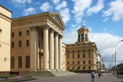 米斯克,白俄罗斯- 2013年8月01日:白俄罗斯共和国的国家安全委员会的大厦 免版税库存图片