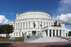 米斯克,白俄罗斯- 2013年8月01日:白俄罗斯的全国学术大歌剧和芭蕾舞团 免版税库存图片