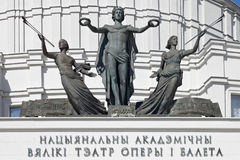 米斯克,白俄罗斯- 2013年8月01日:白俄罗斯的全国学术大歌剧和芭蕾舞团 库存图片