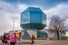 米斯克,白俄罗斯- 2018年5月01日:白俄罗斯的国立图书馆全名是状态机关国立图书馆 免版税库存图片