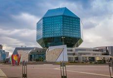 米斯克,白俄罗斯- 2018年5月01日:白俄罗斯的国立图书馆全名是状态机关国立图书馆 免版税库存照片