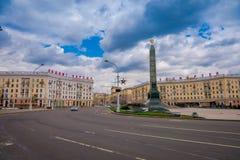 米斯克,白俄罗斯- 2018年5月01日:胜利广场-正方形在城市,以纪念的一个难忘的地方的中心 库存照片