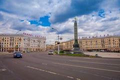 米斯克,白俄罗斯- 2018年5月01日:胜利广场-正方形在城市,以纪念的一个难忘的地方的中心 免版税库存照片