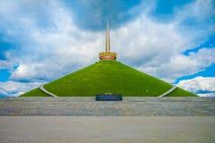 米斯克,白俄罗斯- 2018年5月01日:荣耀,一部分第二次世界大战小山的纪念品的Khatyn纪念复合体 免版税图库摄影