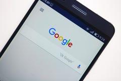 米斯克,白俄罗斯- 2017年9月17日:谷歌查寻应用m 库存图片