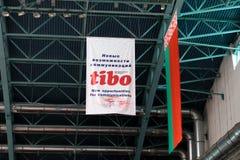 米斯克,白俄罗斯- 2017年4月18日:与TIBO-2017的商标的横幅第24个国际性组织专门了研究关于电信的论坛, 免版税库存图片