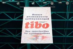 米斯克,白俄罗斯- 2017年4月18日:与TIBO-2017的商标的横幅第24个国际性组织专门了研究关于电信的论坛, 免版税库存照片