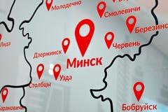 米斯克,白俄罗斯- 2017年4月18日:白俄罗斯地图的概念在TIBO-2017的第24个国际性组织专门了研究关于电信的论坛 库存图片
