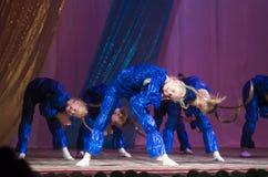 米斯克,白俄罗斯- 8月31 :?从舞蹈演播室飞溅hildren在2014年8月31日的联合音乐会在米斯克,白俄罗斯 库存照片
