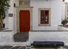 米科诺斯岛,希腊爱琴海海博物馆门面 库存照片