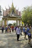 米缠绕节日,泰国 免版税库存图片