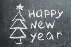 粉笔板新年好 库存照片