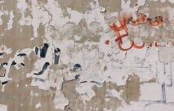 粗砺老肮脏的混凝土墙graffity的难看的东西 免版税库存照片
