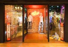 精神衣物商店在沙炎中心中,曼谷 库存照片