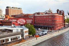 糖果店工厂红色10月Bersenevskaya堤防,莫斯科河 库存照片