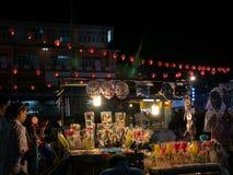 糖果模子由在中国歌剧庆祝的糖被做了 免版税库存图片