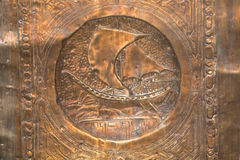 系列以色列符号十二 免版税图库摄影