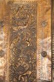 系列以色列装饰品符号十二 免版税库存图片