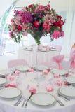 系列节假日婚礼 库存图片