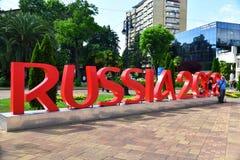 索契,俄罗斯- 5月30 2018年 题字的设施象征在合作正方形的世界杯足球赛2018年 免版税库存图片