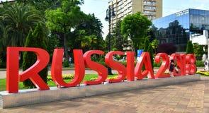 索契,俄罗斯- 5月30 2018年 题字的设施象征在合作正方形的世界杯足球赛2018年 免版税库存照片