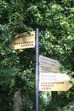 索引公园 免版税库存图片