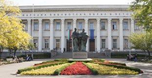 索非亚、圣Kirill和Methodius纪念碑和libgrary 库存照片