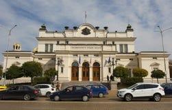 索非亚,保加利亚,全国Assembley 免版税库存照片
