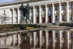 索非亚,保加利亚- 2018年3月17日:保加利亚东正教的圣洁宗教会议大厦在索非亚 免版税库存图片