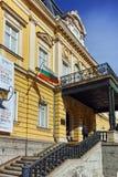 索非亚,保加利亚- 2018年3月17日:全国美术画廊王宫,索非亚大厦  库存照片