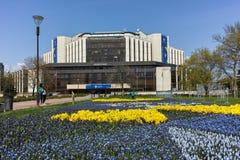 索非亚,保加利亚- 4月14日, 20F花园和国民劳动人民文化宫在索非亚 库存照片