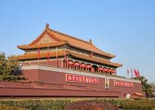 紫禁城南部的门 免版税图库摄影