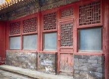 紫禁城建筑学、艺术和装饰品,北京,中国 免版税库存图片