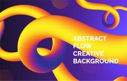 紫色和黄色梯度流体背景,介绍的横幅,登陆的页,网站 向量例证