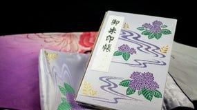紫色Goshuinchou 免版税库存照片