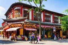 繁体中文房子木门面在大理老镇 库存照片