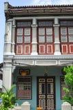 繁体中文房子 免版税库存图片
