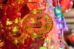 繁体中文新年装饰 库存照片