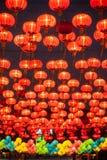 繁体中文灯笼 库存图片