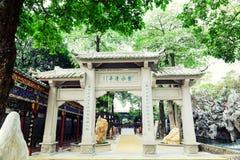 繁体中文纪念拱道在古老中国庭院,东亚古典建筑里在中国 库存图片