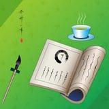 繁体中文茶艺术 免版税库存图片